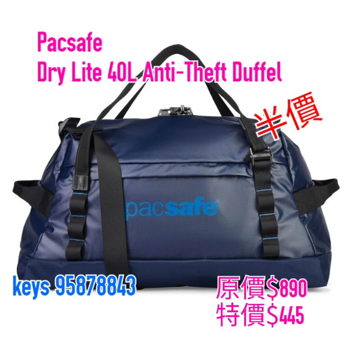 Pacsafe Dry Lite 40L Anti-Theft Duffel -lakeside blue