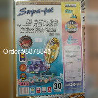 Supa Jet 413/CDG04SAN high resolution CD Gloss Photo Sticker
