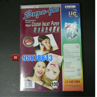 Supa Jet A4 120gsm waterproof coated colour inkjet paper 100shee