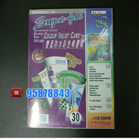 Supa Jet A4 220gsm waterproof coated double side colour inkjet c